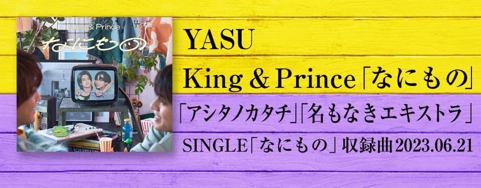 October Song recommendation!『幸せの種』作詞:Mari-Joe