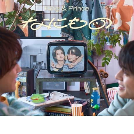 Kis-My-Ft2(Good-bye, Thank you、FIRE BEAT)